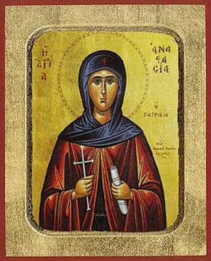 Св. преподобна Анастасия Патрикия, Александрийска, пустинница