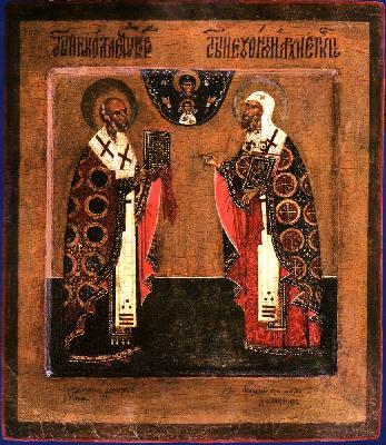 Светите Николай Чудотворец и Евтимий Новгородски. Руска икона от XVII век. Новгород