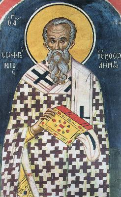 Св. Софроний Премъдри, патриарх Иерусалимски. Фреска от Атон, манастир Дионисиат. 1547 г.