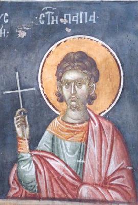 Св. мъченик Папа