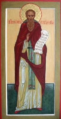 Свети Никита Изповедник, епископ Аполониадски