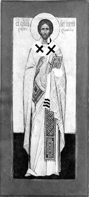 Свети свещеномъченик Ириней, епископ Сирмийски