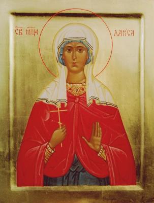 Св. мъченица Лариса Готска