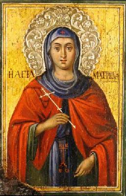 Св. мъченица Матрона Солунска