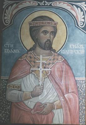 Свети мъченик Боян, княз Български