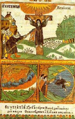 Мъченичество на св. Евстратий Печерски. Изображение от ''Печерски Патерик''. 1661 г.