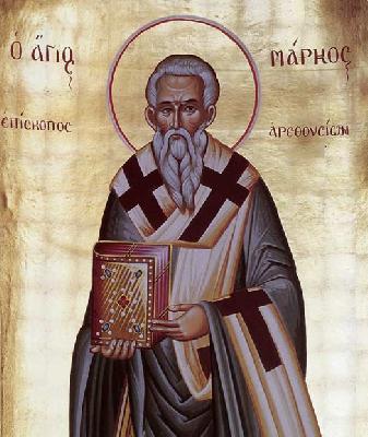Св. преподобни Марк, епископ Аретусийски