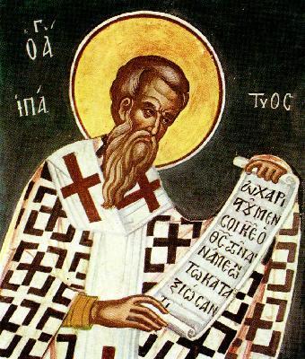 Св. свещеномъченик Ипатий Чудотворец, епископ Гангърски. Фреска от църквата ''Св. Николай'' в манастира Ставроникита на Атон. 1546 год.