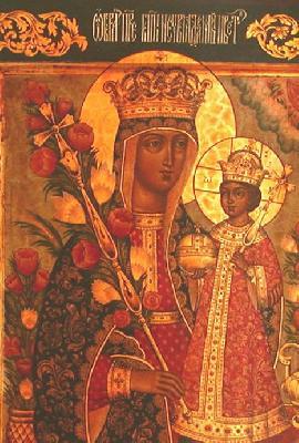 Икона на Пресвета Богородица ''Неувяхващ цвят''