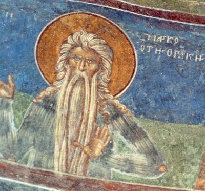 Св. преподобни Марк Атински. Фреска от църквата ''св. Андрей'' в Македония. 1388 - 1389 г.