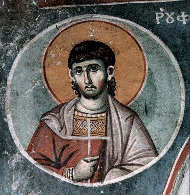 Св. апостол Руф