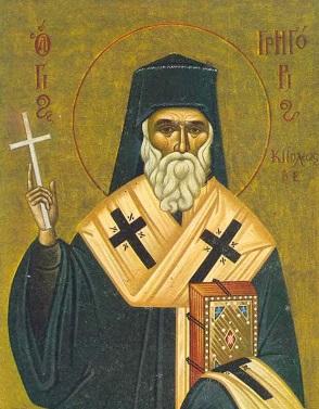 Свещеномъченик Григорий V, патриарх Константинополски