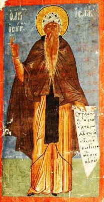 Св. преподобни Исаак Сирин. Миниатюра от