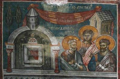 Светите апостоли Аристарх, Пуд и Трофим от 70-те. Фреска от църквата ''Христос Пантократор''. Дечани, Косово, Сърбия. Около 1350 г.