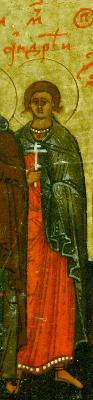 Свети мъченик Адриан. Фрагмент от минейна икона. Русия. Начало на XVII в.