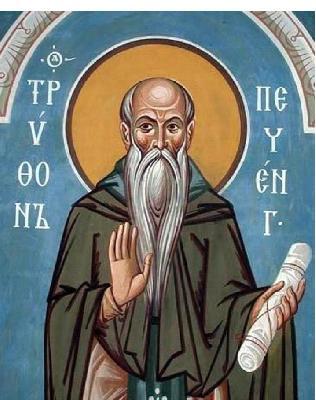 Св. преподобни Трифон, патриарх Константинополски