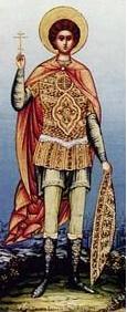 Св. мъченик Христофор Никомидийски