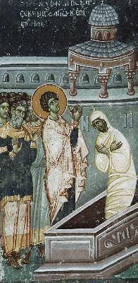 Чудо на Великомъченик Георги Победоносец