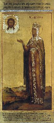 Света мъченица Александра Римска. Икона от 1892 г.
