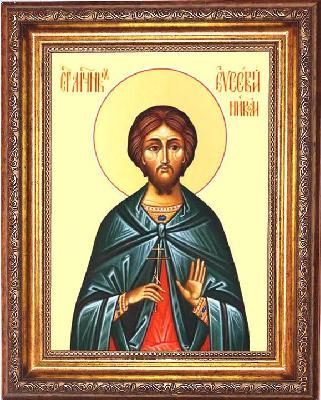 свети мъченик Евсевий Никомидийски