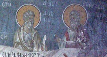 Светите апостоли Иасон и Сосипатър. Фреска от църквата ''Благовещение''. Грачаница, Косово, Сърбия. Около 1318 г.