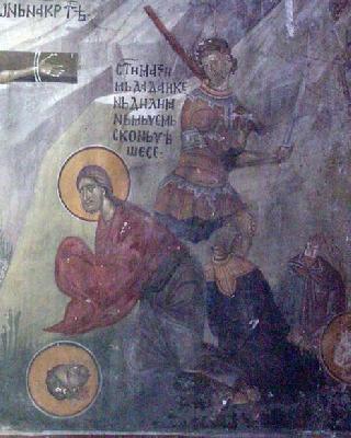 Мъченичество на светите мъченици Максим, Дада и Квинтилиан. Фреска от църквата ''Благовещение''. Грачаница, Косово, Сърбия. Около 1318 г.