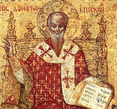 Св. Донат Еврийски. Фрагмент от икона. Гърция. 1714 г.