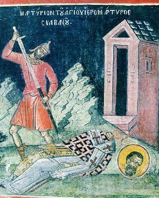 Мъченичество на свети мъченик Силван, епископ Кесарийски. Фреска от Атон, манастир Дионисиат. 1547 г.