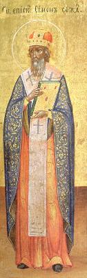 Св. преподобни Симон, епископ Владимирски и Суздалски. Фрагмент от икона. Русия. Средата на XIX в.