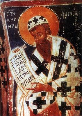 Свети равноапостолен Кирил, учител Славянобългарски