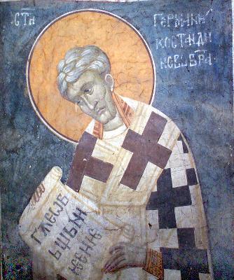 Св. Герман, архиепископ Константинополски. Фреска от църквата ''Благовещение''. Грачаница, Косово, Сърбия. Около 1318 г.