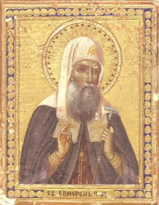 Св. свещеномъченик Ермоген, патриарх Московски и  на цяла Русия. Икона от Москва. Около 1913 г.