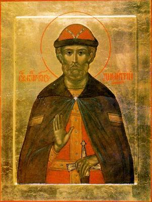 Св. княз Димитри Донски
