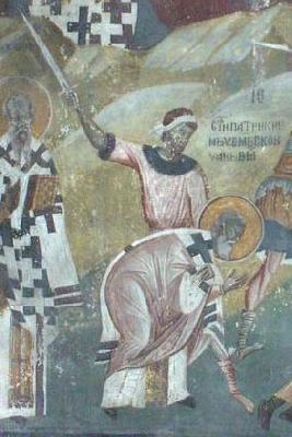 Мъченичество на св. свещеномъченик Патрикий, епископ Пруски. Фреска от църквата ''Благовещение''. Грачаница, Косово, Сърбия. Около 1318 г.