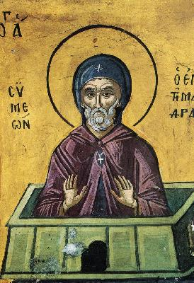 Св. преподобни Симеон Стълпник. Фреска от Атон, манастир Дионисиат. 1547 г.