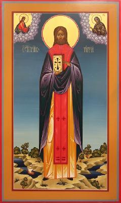 Св. свещеномъченик Тигрий Константинополски, презвитер