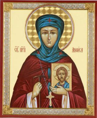 Св. преподобна Антиса Мантинейска, игумения