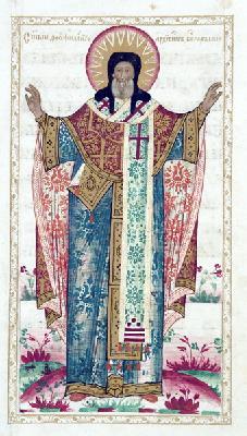 блажения Теофилакт, архиепископ Охридски и на цяла България