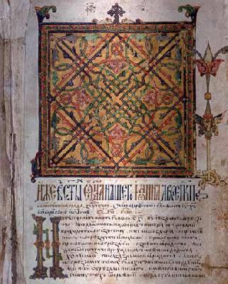 ''Шестоднев'' от Иоан Екзарх Български. Препис от ХV в. Съхранява се в библиотеката на Рилския манастир