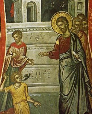 Четвърта неделя на Великия пост - на преподобни Иоан Лествичник, за бесноватия