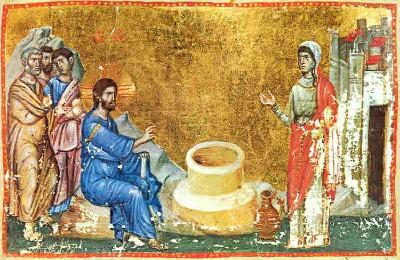 Иисус Христос и Самарянката