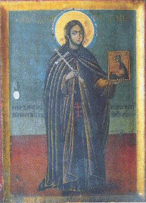 Преподобномъченик Прокопий Варненски