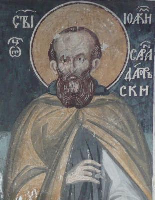 Йоаким Осоговски (Сарандапорски)