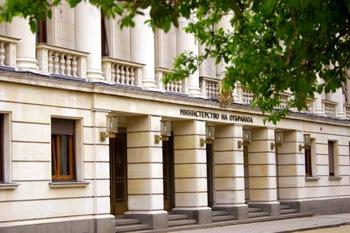 Военното министерство