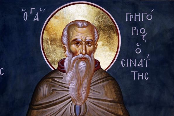 свети Григорий, патриарх Антиохийски
