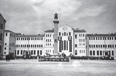 Военното училище