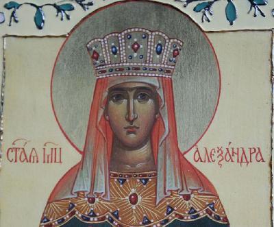 св. мъченица Александра