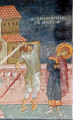 Отсичане главата на свети Георги